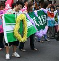 DPP Dept of Ethnic Affairs on Taiwan Pride 2005.jpg