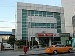 Daegu sincheon 4-dong Post office.JPG