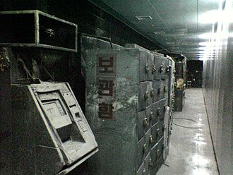 Daegu subway fire - Smoke-damaged lockers and ATM