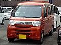 "Daihatsu HIJET DECKVAN G""Limited"" (EBD-S320W) front.jpg"