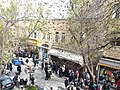 Daily Life in Tarbiat Street.jpg