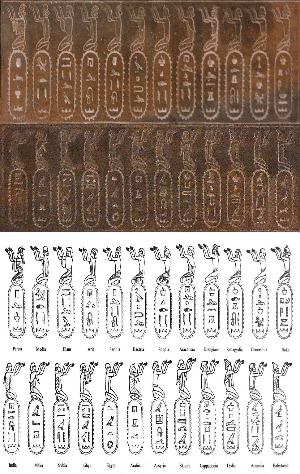 Darius I statue list of subject countries