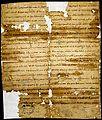 Darovnica Stjepana II., 1089.jpg