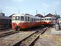 Depot Romorantin juillet 1976.jpg