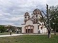 Despotovac Church 1.JPG