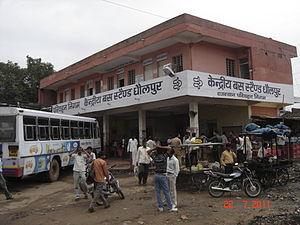 Dholpur - Dholpur Bus Stand