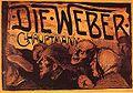 Die Weber 1897 by Emil Orlik.jpeg