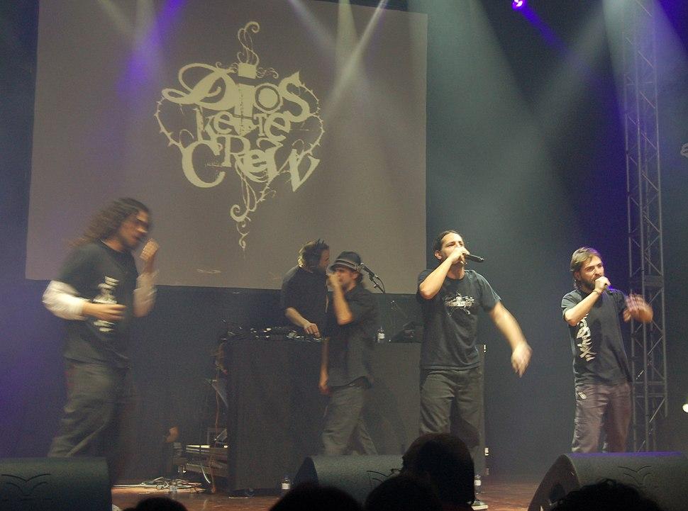 Dios ke te crew 2008