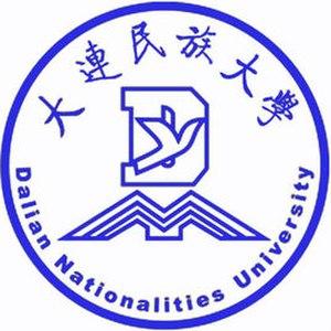 Dalian Nationalities University - Image: Dlnu logo