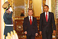 Dmitry Medvedev with Barack Obama 6 July 2009-4.jpg