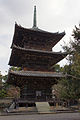Dojoji Gobo Wakayama06n4272.jpg