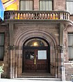 Down Town Association 60 Pine Street entrance.jpg