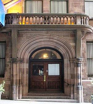 Down Town Association - Entrance