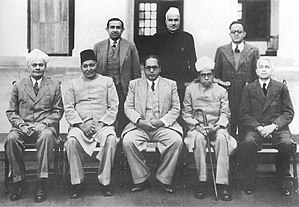 Constituent Assembly of India - Image: Dr. Babasaheb Ambedkar Chairman, Drafting Committee of the Indian Constitution with other members on Aug. 29, 1947