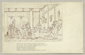 Fyodor Petrovich Tolstoy - One of Tolstoy's Neoclassical illustrations to Dushenka (1820-33).