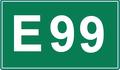 E99-ARM.png