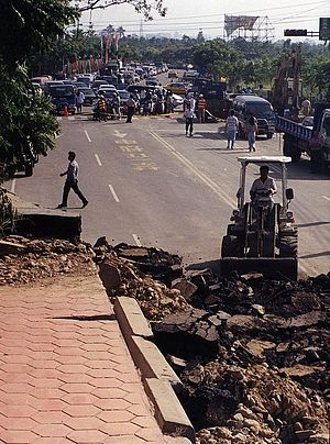1999 Jiji earthquake - Image: Earthquake road crack