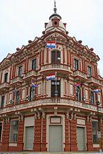 Edificio Bicentenario Paraguay by Felipe Méndez.JPG