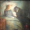 Edvard Munch The Sick Girl.jpg