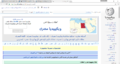 Egyptian Arabic Wikipedia Main Page.png