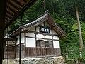 Eihei-ji Yokushitsu 永平寺 浴室.jpg