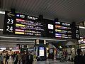 Electronic signage of Okayama Station (San'yo Shinkansen).jpg