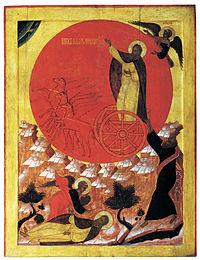 Elijah 1570s.jpg