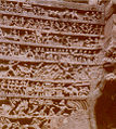Ellora Caves, Cave 16, Kailas, carvings on the wall.jpg