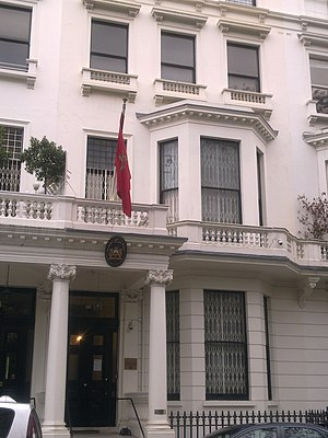Embassy of Morocco, London - Image: Embassy of Morocco in London 1