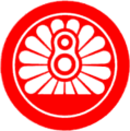 Emblem of the Japanese National Railways Red.png