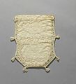 Embroidered Reticule MET DP168674.jpg