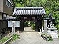 Emyo-ji (Nagano) sanmon.jpg