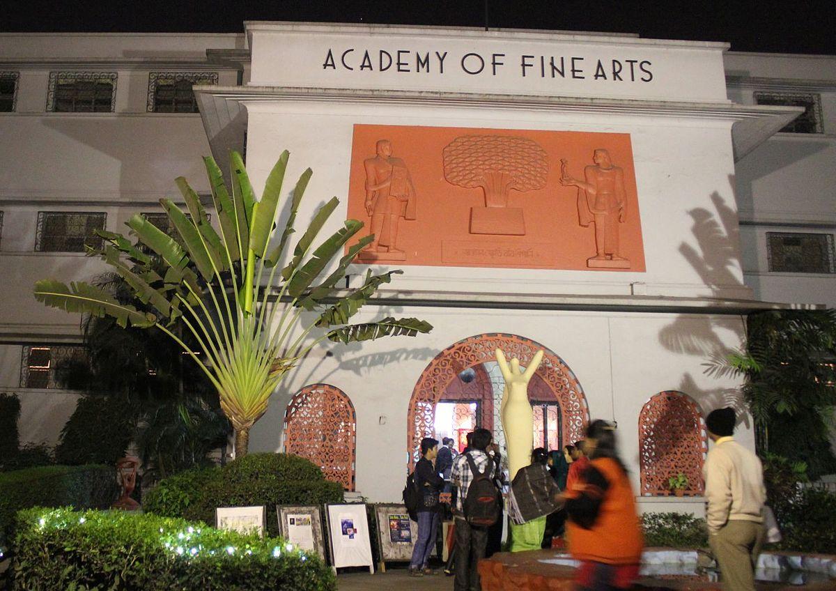Academy of Fine Arts 7472663d1f