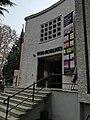 Entrata del Museo Archeologico Nazionale di Adria.jpg