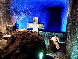 Catedral De Sal Wikipedia La Enciclopedia Libre