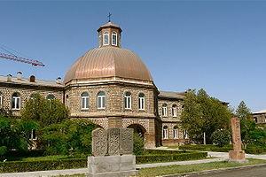 Gevorgian Seminary - Gevorkian Seminary