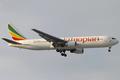 Ethiopian Airlines Boeing 767-300ER ET-ALP FRA 2012-2-9.png