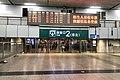 Exit 2 of Beijing West Railway Station (20190528070443).jpg