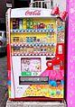 Expendedora de refrescos 2011 000.jpg