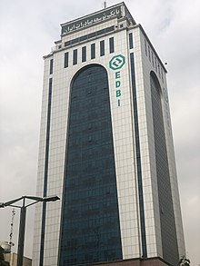 Export Development Bank of Iran Tower 7300.jpg