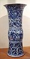 Export porcelain vase with European scene Kangxi period.jpg