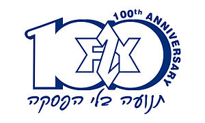 Federation of Zionist Youth - Official FZY logo for 100th Anniversary