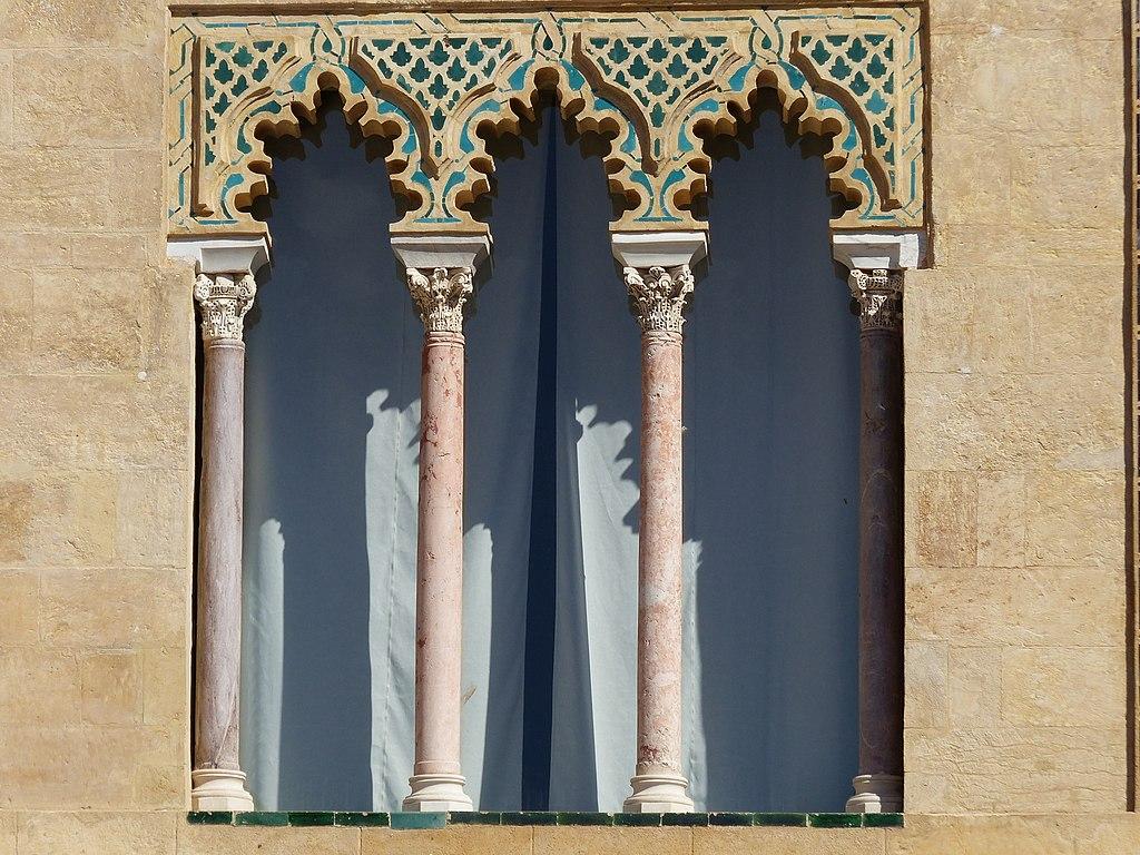 Fenêtre du palais de Pedro du Real Alcazar de Séville - Photo de Benjamín Núñez González