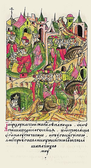 Muscovite Civil War - The Blinding of Vasily II, a miniature from the Illustrated Chronicle of Ivan the Terrible