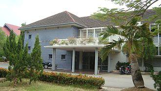 Syiah Kuala University - Economic faculty building. The oldest faculty in Syiah Kuala University