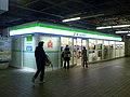 FamilyMart Kintetsu Shin-Ishikiri-eki Kaisatsu-gai store.jpg