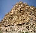 FarhadTarash mountain 2015-04-17.jpg
