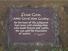 Fear God... - geograph.org.uk - 247682.jpg