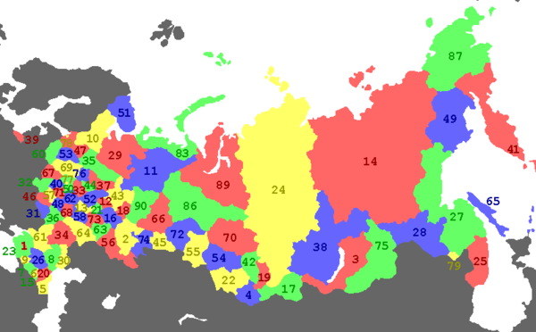 Federal subjects of Russia (by number).png