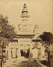 Felice Beato (British), born Italy - Thibetan Monument in the Lama Temple Near Pekin, August 1860 - Google Art Project.jpg